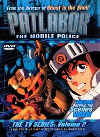 Patlabor - The Mobile Police, The TV Series (Vol. 2)