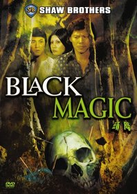 Black Magic (Shaw Brothers Special Edition)