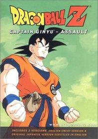 Dragonball Z, Vol. 18 - Captain Ginyu: Assault