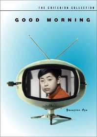 Good Morning - Criterion Collection