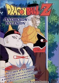 Dragon Ball Z - Androids - Invasion