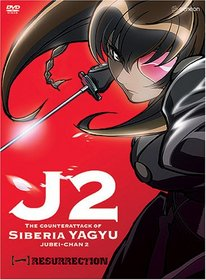 Jubei-Chan 2 - Resurrection (Vol. 1) + Series Box
