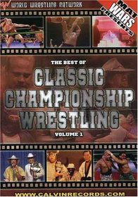 Mat Wars Presents: The Best of Classic Championship Wrestling