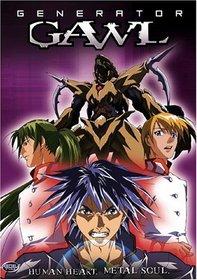 Generator Grawl - Human Heart Metal Soul (Vol. 1)