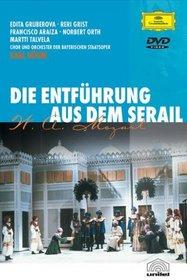 Mozart - Die Entfuhrung aus dem Serail (The Abduction from the Seraglio) / Bohm, Gruberova, Grist