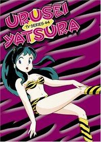 Urusei Yatsura, TV Series 44 (Episodes 173-176)