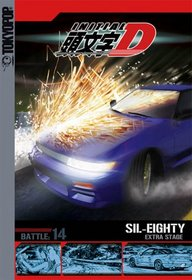 Initial D - Battle 14 - Extra Stage