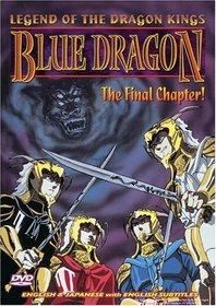 Legend of the Dragon Kings - Blue Dragon
