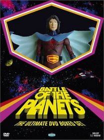 Battle of the Planets - Ultimate Set with Limited Edition Toy