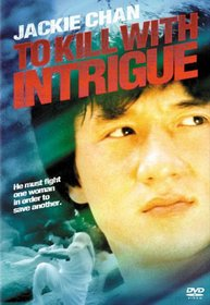 To Kill With Intrigue (Ws Dub Sub)