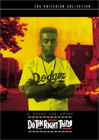 Do the Right Thing: The Criterion Collection