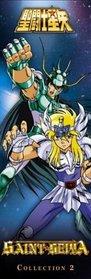Saint Seiya (Volume 5) - With Series Box
