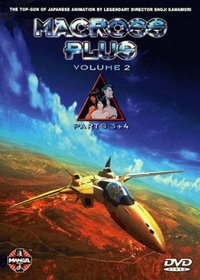 Macross Plus, Vol. 2