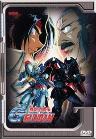 Mobile Fighter G Gundam Boxed Set - Rounds 7-9