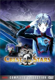 Crest of the Stars - Complete Series Set