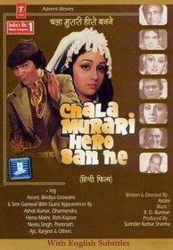 Chala Murari Hero Ban Ne