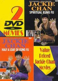 Half a Loaf of Kung Fu/Spiritual Kung Fu