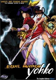 Devil Hunter Yohko: The Complete Collection, Vol. 1