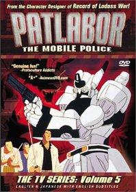 Patlabor - The Mobile Police, The TV Series (Vol. 5)