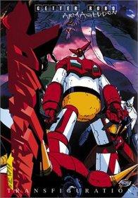 Getter Robo Armageddon - Transfiguration (Vol. 2)