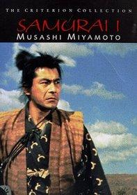 Samurai I - Musashi Miyamoto - Criterion Collection