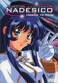 Martian Successor Nadesico - Mission to Mars (Vol. 2)
