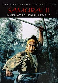 Samurai II - Duel at Ichijoji temple - Criterion Collection