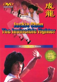 Jackie Chan: The Invincible Fighter