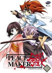 Peacemaker - Prelude to Battle (Vol. 6)