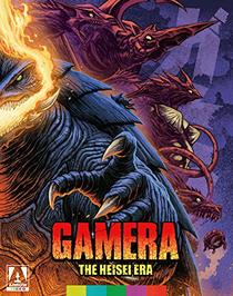 Gamera: The Heisei Era Collection (4-Disc Special Edition) [Blu-ray]