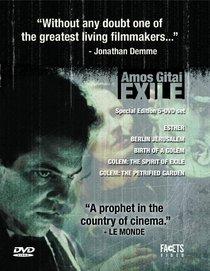Amos Gitai: Exile