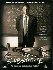 Substitute (Ws Ac3)