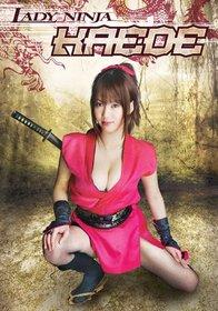 Lady Ninja Kaeda