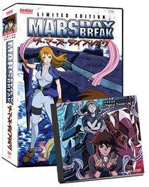 Mars Daybreak, Vol. 2 (Limited Edition)