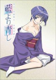 Ai Yori Aoshi - Faithfully Yours (Vol. 1) - With Series Box