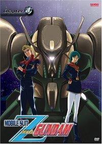 Mobile Suit Zeta Gundam: Chapter 3