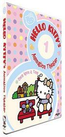 Hello Kitty's Animation Theater - Once Upon a Time (Vol. 1)