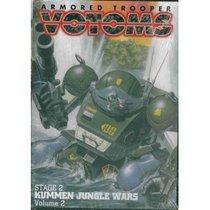Armored Trooper Votoms - Kummen Jungle Wars Volume 2
