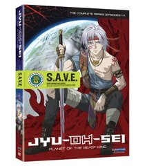 Jyu-Oh-Sei (Planet of the Beast King): The Complete Series S.A.V.E.