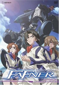 Fafner - Ultimate Sacrifice (Vol. 2)