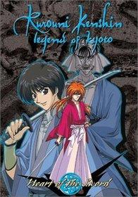 Rurouni Kenshin - Heart of the Sword