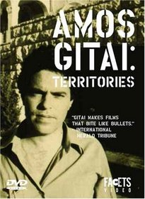 Amos Gitai - Territories Boxed Set (Field Diary/Arena of Murder/House/A House in Jerusalem/Wadi/Wadi, Ten Years Later/Wadi, Grand Canyon 2001)