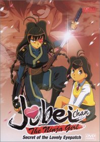 Jubei Chan: Secret of the Lovely Eyepatch