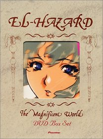 El Hazard - The Magnificent World Boxed Set