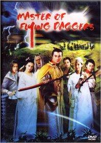 Master of Flying Daggers/Drunken Sword