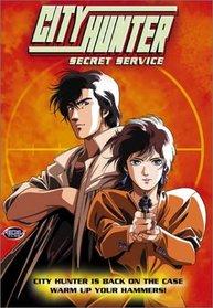 City Hunter - Secret Service