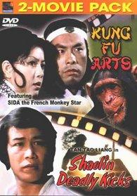 Kung Fu Arts / Shaolin Deadly Kicks