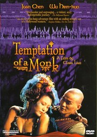 Temptation of a Monk (Ws)