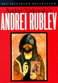 Andrei Rublev (Criterion Collection Spine #34)