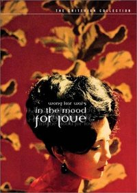In the Mood for Love - Criterion Collection